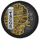 Tsuge God Series Gunjin (The Samurai God) - Click for details