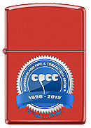 LE 2015 Pipe Show Zippo Red - Click for details