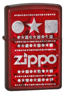 Red Zippo - Click for details