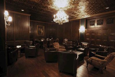 Chicago Cigar Bar
